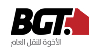 Brothers General Transport - UAE